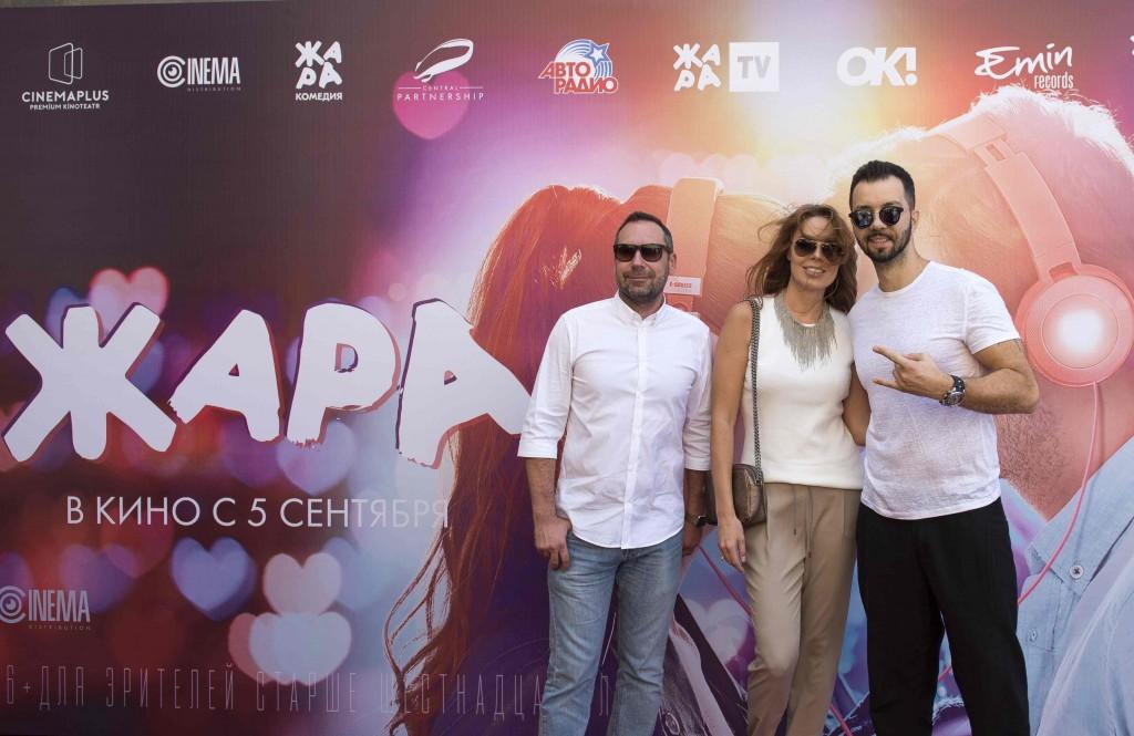 Тимур Джафаров и Денис Клявер с женой-1