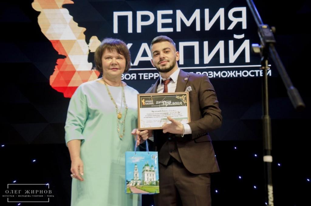 Элвин Муслюмов